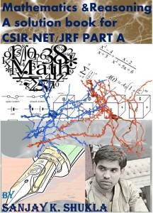 Solution Book for CSIR PARTA
